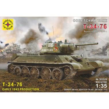 303529 Моделист Советский танк Т-34-76 выпуск начала 1943г., 1/35