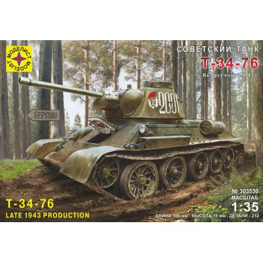 303530 Моделист Советский танк Т-34-76 выпуск конца 1943г., 1/35