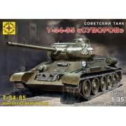 303532 Моделист Советский танк Т-34-85 Суворов, 1/35