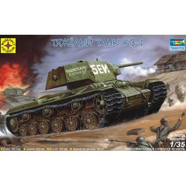 303536 Моделист Танк КВ-1, с экранами, 1/35