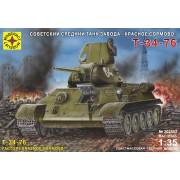 303552 Моделист Танк Т-34-76 завода Красное Сормово, 1/35