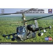 72044 ARK-models Российский ударный вертолёт Тип 50 Чёрная Акула, 1/72