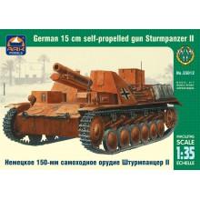 35012 ARK-models Немецкое 150-мм самоходное орудие Штурмпанцер II, 1/35