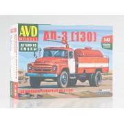 1338AVD AVD models Автомобиль пожарный АП-3 (130), 1/43