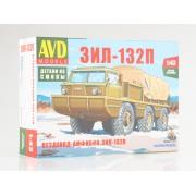 1358AVD AVD models Сборная модель Вездеход-Амфибия ЗИЛ-132П, 1/43
