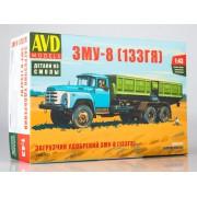 1366AVD AVD models Загрузчик машин для внесения минеральных удобрений ЗМУ-8 (133ГЯ), 1/43