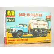1369AVD AVD models Сборная модель Кормовоз АСП-15 (133ГЯ), 1/43