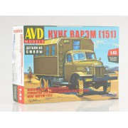 1371AVD AVD models Сборная модель Кунг ВАРЭМ (151), 1/43