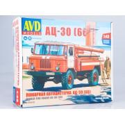 1378AVD AVD models Сборная модель Пожарная автоцистерна АЦ-30 (66), 1/43