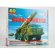 1418AVD AVD models Сборная модель ЛУНА-М 9П113 с ракетой 9М21 на шасси ЗИЛ-135ЛМ, 1/43
