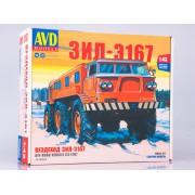 1419AVD AVD models Сборная модель Вездеход ЗИЛ-Э167, 1/43