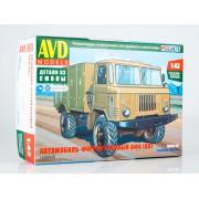 1439AVD AVD models Сборная модель Автомобиль-фургон хлебный АФХ (66), 1/43