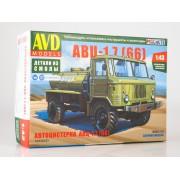 1443AVD AVD models Сборная модель Автоцистерна АВЦ-1,7 (66), 1/43