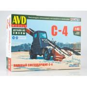 1449AVD AVD models Сборная модель Лаповый снегоуборщик С-4, 1/43