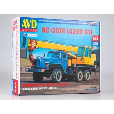 1453AVD AVD models Сборная модель Автокран КС-3574 (4320-31), 1/43