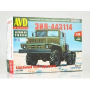 1462AVD AVD models Сборная модель ЗИЛ-443114 седельный тягач, 1/43