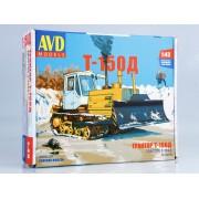 3012AVD AVD models Сборная модель Трактор Т-150 гусеничный с отвалом, 1/43