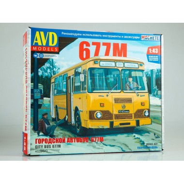 4028AVD AVD models Сборная модель Городской автобус ЛИАЗ-677М, 1/43