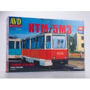 4032AVD AVD models Сборная модель Трамвай КТМ-5М3, 1/43