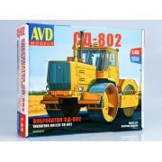 8002AVD AVD models Сборная модель Виброкаток СД-802, 1/43