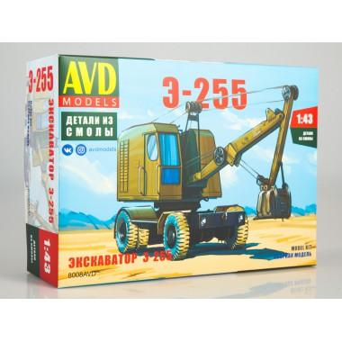 8008AVD AVD models Сборная модель Экскаватор Э-255, 1/43