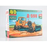 8011AVD AVD models Сборная модель Автогрейдер Д-598, 1/43