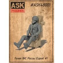 ASK48001 All Scale Kits (ASK) Пилот ВКС России (Сирия) N1, 1/48
