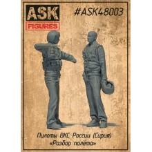 ASK48003 All Scale Kits (ASK) Набор Пилоты ВКС России (Сирия) Разбор полёта, 1/48