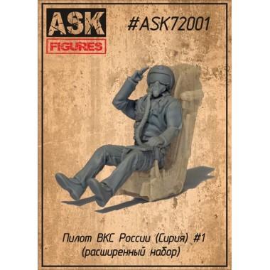 ASK72001 All Scale Kits (ASK) Пилот ВКС России (Сирия) N1, (расширенный набор), 1/72