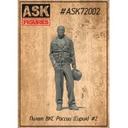 ASK72002 All Scale Kits (ASK) Пилот ВКС России (Сирия) N 2, 1/72