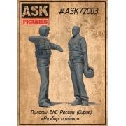 ASK72003 All Scale Kits (ASK) Набор Пилоты ВКС России (Сирия) Разбор полёта 1/72