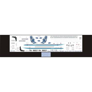 100-005 Ascensio Декаль на Suprjet 100 Московия (Гжель) (RA-89021), 1/144