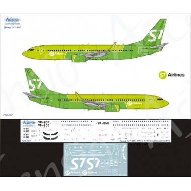 738-067 Ascensio Декаль на Boeing 737-800 S7 Airlines new colors 2017, 1/144