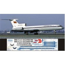 Т5В-007 Ascensio Декаль на ТУ-154Б-2 Аэрофлот classik 80-90х, 1/144