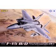 L4815 G.W.H. F-15 B/D Israeli air force and u.s air force 2 in 1, 1/48