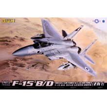 L4815 G.W.H. F-15 B/D Israeli air force and u.s air force 2 in 1, 1/48