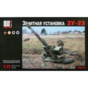 72612 Грань Зенитная установка ЗУ-2, 1/72