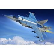 81755 Hobby Boss Самолет Russian MiG-31M Foxhound, 1/48