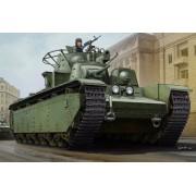 83843 Hobby Boss Танк Soviet T-35 Heavy Tank 1938/1939, 1/35