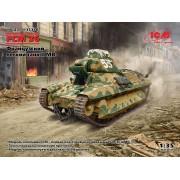 35336 ICM FCM 36, Французский легкий танк II МВ, 1/35