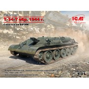 35371 ICM T-34T обр. 1944 г., Советская БРЭМ, 1/35