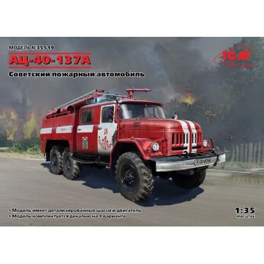 35519 ICM АЦ-40-137А Советский пожарный автомобиль, 1/35