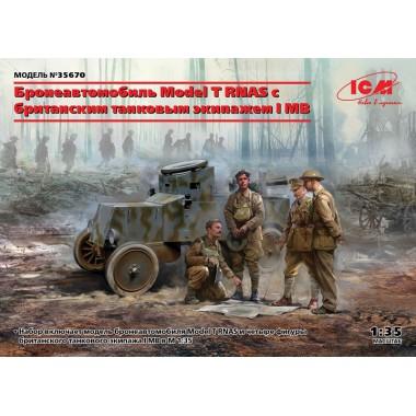35670 ICM Бронеавтомобиль Model T RNAS с британским танковым с экипажем I МВ, 1/35