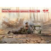 35713 ICM Фигуры, Расчет британского пулемета Vickers I МВ, 1/35
