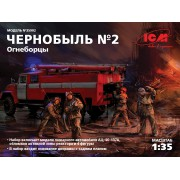35902 ICM Чернобыль 2. Огнеборцы (АЦ-40-137А, 4 фигуры и картонная подставка с фоном), 1/35