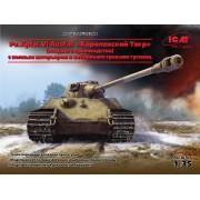 35364 ICM Pz.Kpfw.VI Ausf.B Королевский Тигр (позднего производства) с полным интерьером и наборными траками, 1/35