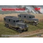 DS3509 ICM Машины радиосвязи  (Henschel 33D1 Kfz.72, Krupp L3H163 Kfz.72), 1/35
