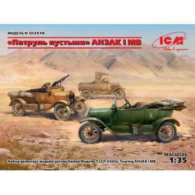 DS3510 ICM Пустынный патруль ANZAC (Model T LCP, Utility, Touring), 1/35