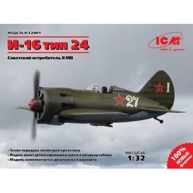 32001 ICM И-16 тип 24, Советский истребитель ІІ МВ, 1/32