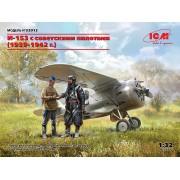 32013 ICM И-153 с советскими пилотами (1939-1942 г.)  , 1/32